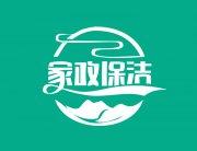昆明家政保洁服务公司
