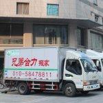 北京搬家公司哪个好价格便宜收费标准,电话多少_北京兄弟合力搬家公司