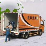 南京搬家公司哪家好_搬家公司电话和价格 _南京公司单位搬迁大件搬运