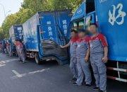 安徽合肥搬家公司_合肥搬家公司电话_搬家收费标准