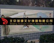 北京手绘墙幼儿园彩绘-北京墙体彩绘-北京文化墙体壁画3D立体画