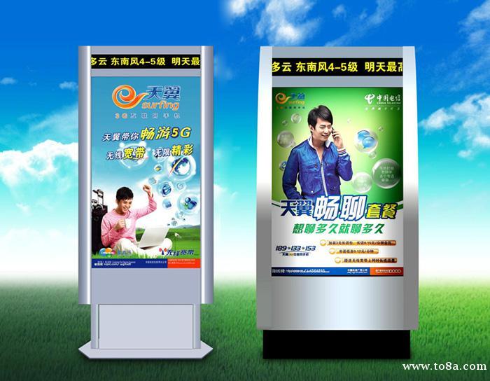 昆明广告设计与安装制作公司
