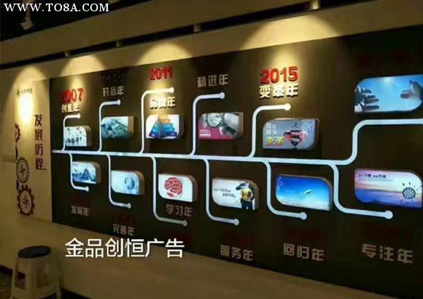 北京广告公司前十强排行榜电话_北京广告安装制作公司有哪些