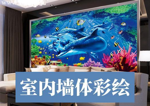 昆明彩绘公司客厅现代壁画价格一般要多少