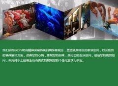 辽宁沈阳墙体彩绘广告公司电话|沈阳墙画公司价格
