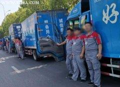 合肥专业搬场公司设备搬迁,居民搬家提供厢货车、金杯车、面包车